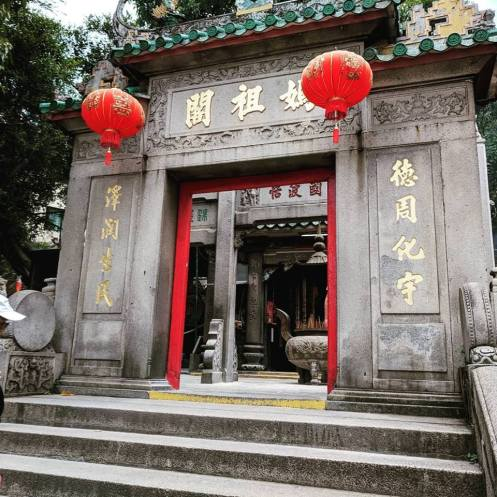 Ama Temple